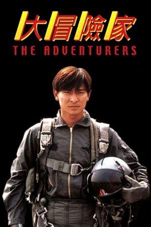 The Adventurers film poster