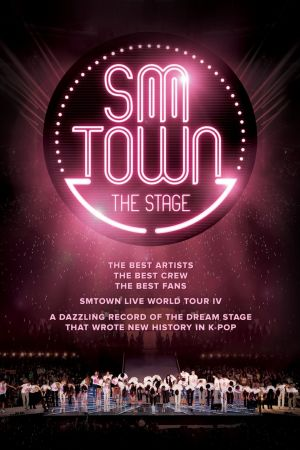 SMTown: The Stage film poster
