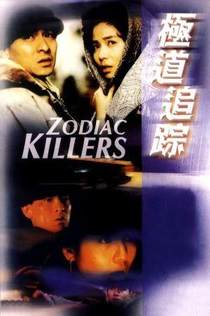 Zodiac Killers film poster