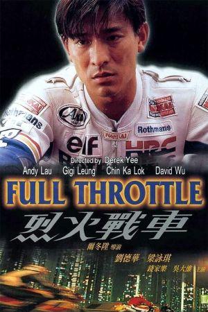 Full Throttle film poster