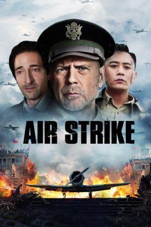 Air Strike film poster