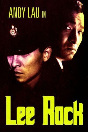Lee Rock film poster