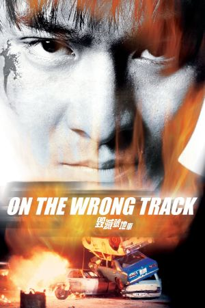 On the Wrong Track film poster