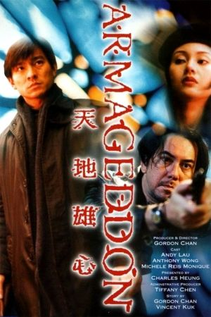 Armageddon film poster