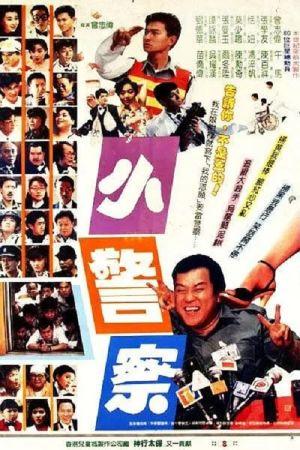 Little Cop film poster
