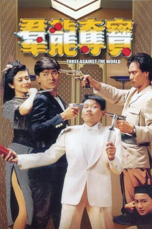 Three Against the World film poster