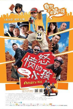 Angry Kid film poster