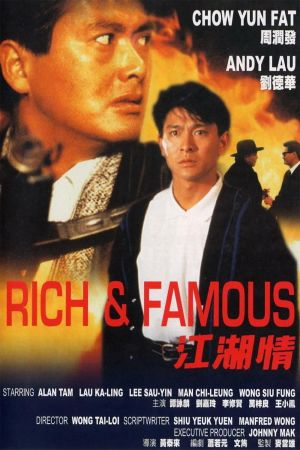 Rich and Famous film poster
