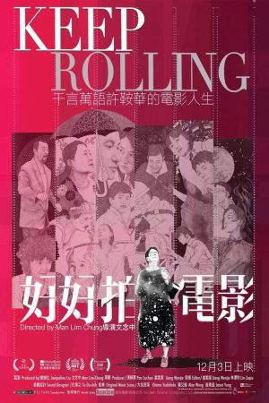 Keep Rolling film poster
