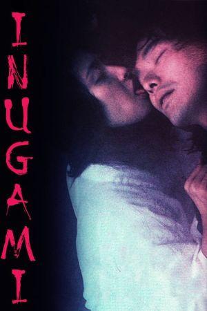 Inugami film poster