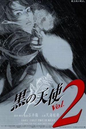 Black Angel 2 film poster