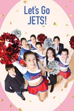 Let's Go, Jets! film poster