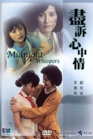 Midnight Whispers film poster