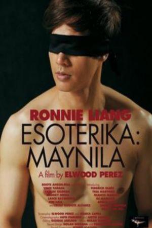 Esoterica: Manila film poster