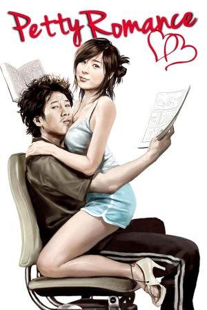 Petty Romance film poster
