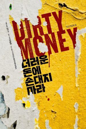 Dirty Money film poster
