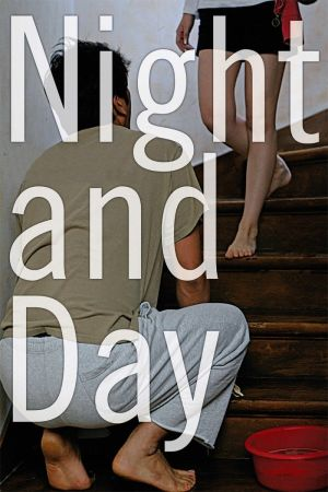 Night and Day film poster