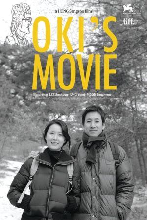 Oki's Movie film poster