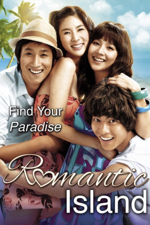 Romantic Island film poster