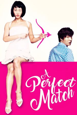 A Perfect Match film poster
