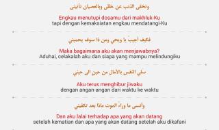 syair_imam_hanbal_yvwhb1