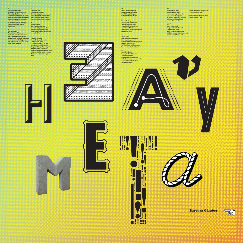 Heavy Meta — Image of the Studio