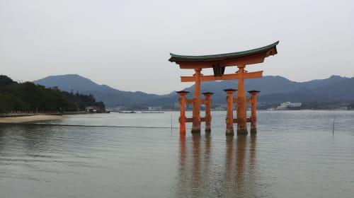 Southwestern Japan