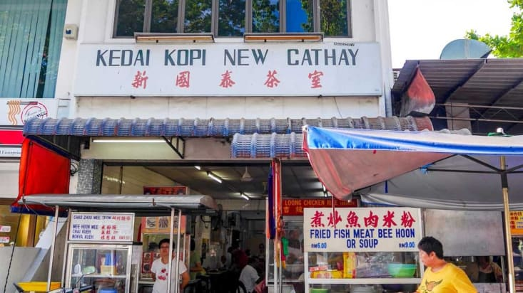 New Cathay - a great breakfast place