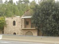 עצומה להכרזת ח'אן שער הגיא כמוקד הנצחה לאנשי השיירות לירושלים ב-1948