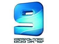 החזרת ערוץ 9 למערך עידן פלוס
