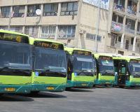 ביטול מסוף אוטובוסים - פסגות אפק
