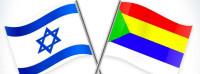 מכתב תנחומים מעם ישראל למשפחות שנאן וסתאוי