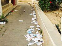שיפור דואר ישראל