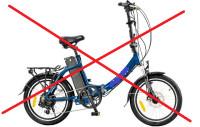 הסדרה מיידית בנושא האופניים החשמליים