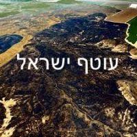 משנים את השם: ׳עוטף עזה׳ ל׳עוטף ישראל׳.