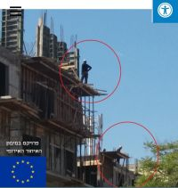 די לתאונות באתרי בניה