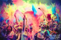 מסיבת צבע בפורים