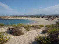 מחזירים את חוף הבונים לציבור