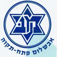 """אגודת מכבי אבשלום פ""""ת"""