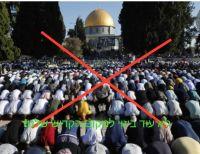 סילוק מוסלמים מהר הבית
