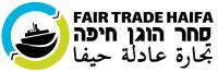 קריאה לעסקים בחיפה להציע מוצרי סחר הוגן