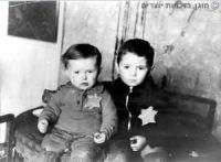 העלאת הקצבאות המוענקות לניצולי השואה לשכר מינימום