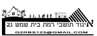 תחבורה ציבורית ברמת בית שמש ג'2