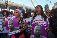הבעת תמיכה במחאת האתיופים