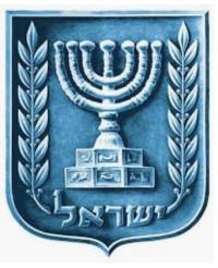 הורדת שכר ותנאי העסקה של חברי הכנסת