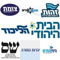 בלוק טכני לכל המחנה היהודית מסורתי-דתי-חרדי