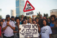 די לגזענות נגד אתיופים בחברה הישראלית