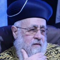 עצומה נגד בקשתו של חבר הכנסת אביגדור ליברמן