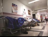 שינוי תקני משרד הבריאות