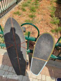 סקייטפארק ברחובות